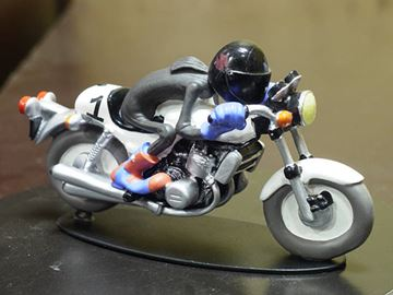 Picture of Joe Bar Walter Coulede Suzuki GT750 1:18 JB08