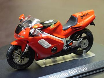 Picture of Honda NR750 1:24