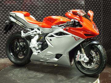 Picture of Mv Agusta F4 1:12 31101