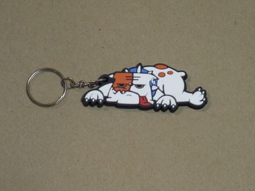 Picture of Valentino Rossi keyring Guido