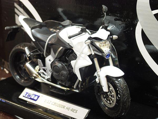 Picture of Honda CB1000R 1:12 wht. 601103