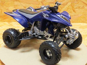Afbeelding van Yamaha YFZ450 quad 42833