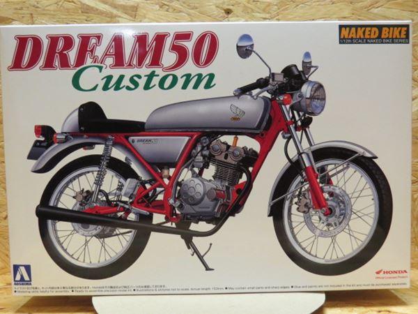 Picture of Bouwdoos Honda Dream 50 Custom 1:12 Aoshima
