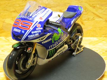 Picture of Jorge Lorenzo Yamaha YZR M1 Movistar 2014 1:10 MotoGP Monster