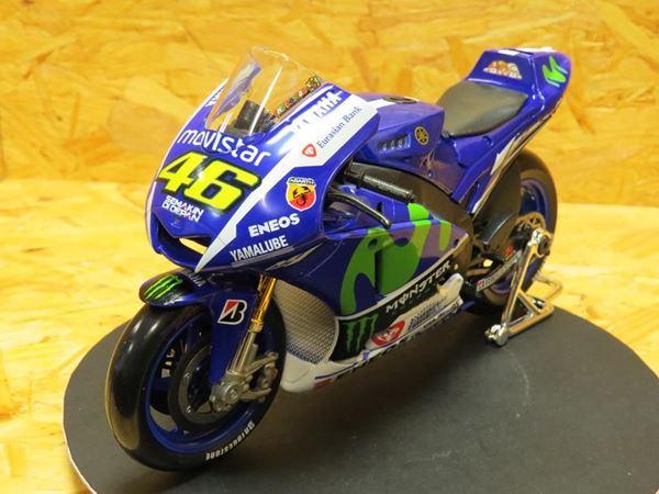 Picture of Valentino Rossi Movistar Yamaha YZR-M1 2015 1:10 31407