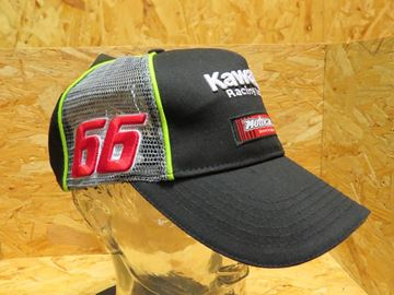 Picture of Sykes Kawasaki WSB racing cap / pet 1641502