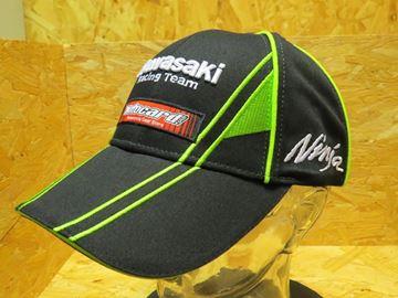 Afbeelding van Kawasaki WSB racing cap / pet 1541502