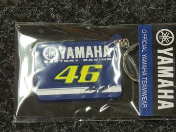 Afbeelding van Valentino Rossi dual Yamaha keyring sleutelhanger YDUKH121103