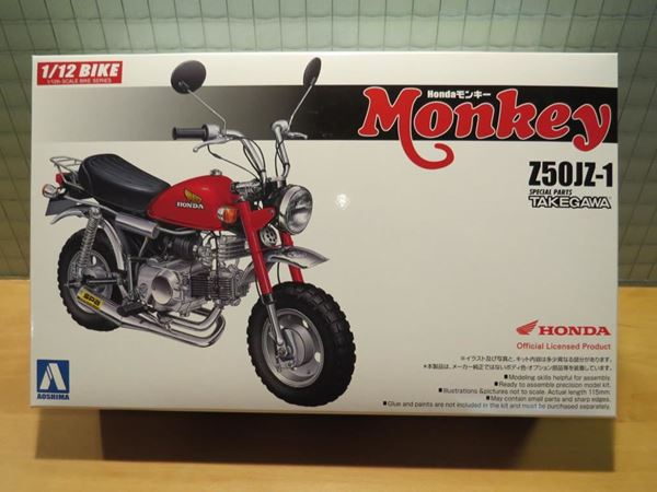 Picture of Bouwdoos Honda Monkey red Z50JZ-1 Takegawa 1:12 Aoshima