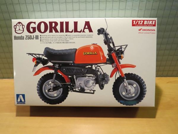 Picture of Bouwdoos Honda Gorilla Z50J-3 1:12 Aoshima