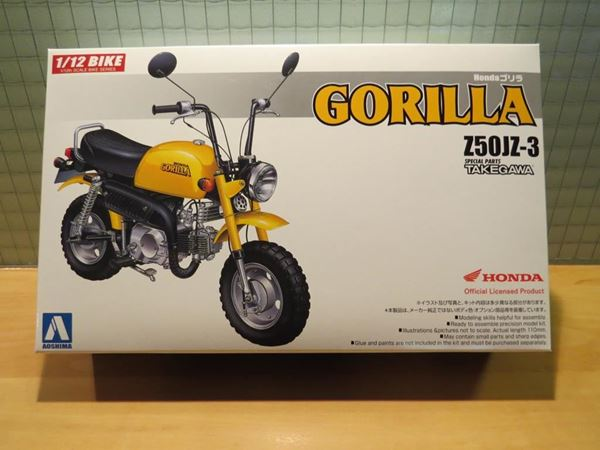 Picture of Bouwdoos Honda Gorilla yellow Z50J-3 Takegawa 1:12 Aoshima