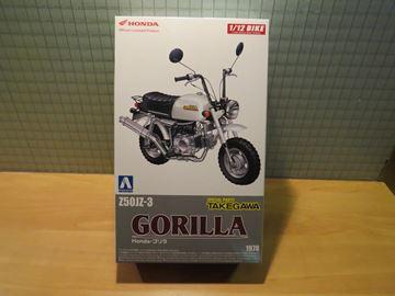 Afbeelding van Bouwdoos Honda Gorilla white Z50J-3 Takegawa 1:12 Aoshima