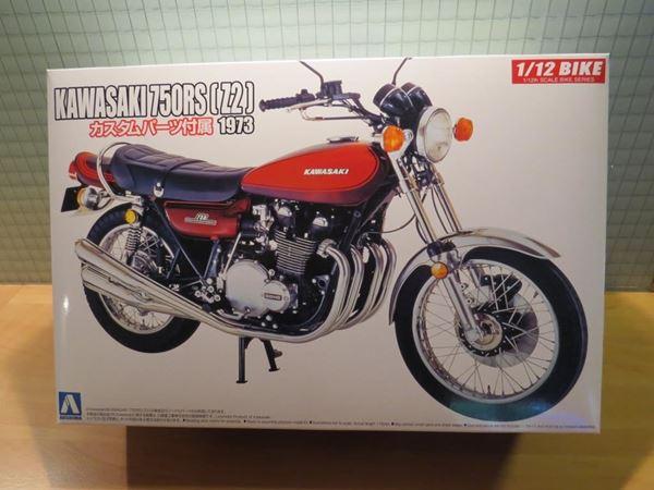 Picture of Bouwdoos Kawasaki 750RS Z2 1:12 Aoshima