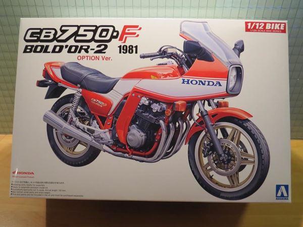 Picture of Bouwdoos Honda CB750 F2 bold'or 1:12 Aoshima