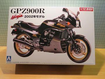 Picture of Bouwdoos Kawasaki GPZ900R 1:12 Aoshima 2002