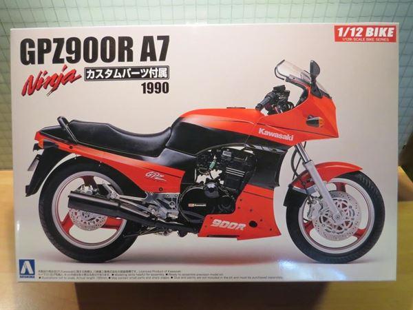 Picture of Bouwdoos Kawasaki GPZ900R 1:12 Aoshima 1990