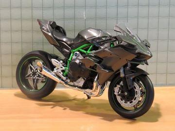 Afbeelding van Kawasaki Ninja H2R 1:12 104576
