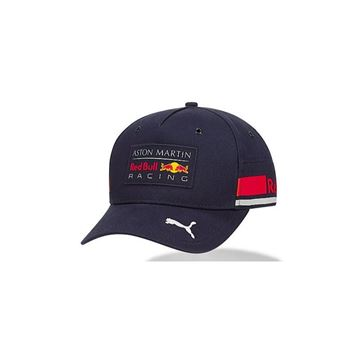 Afbeelding van Aston Martin Red Bull racing kids cap / pet Formule 1