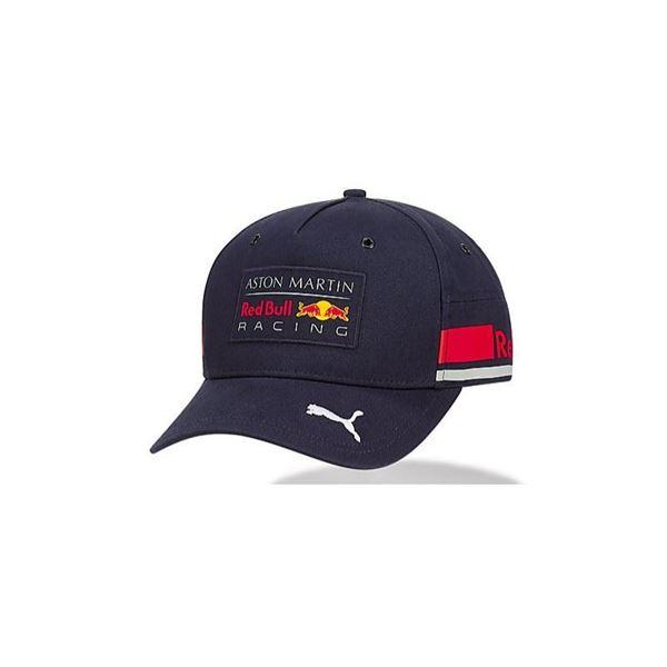 Picture of Aston Martin Red Bull racing kids cap / pet Formule 1