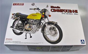 Picture of Bouwdoos Honda CB400F yellow 1:12 Aoshima