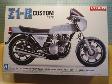 Picture of Bouwdoos Kawasaki Z1000 Z1-R 1:12 Aoshima