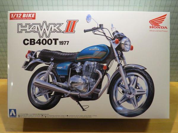 Picture of Bouwdoos Honda CB400T 1:12 Aoshima