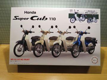 Afbeelding van Bouwdoos Honda Super Cub C110 green 1:12 Fujimi