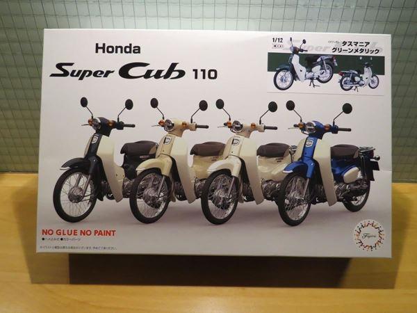 Picture of Bouwdoos Honda Super Cub C110 green 1:12 Fujimi