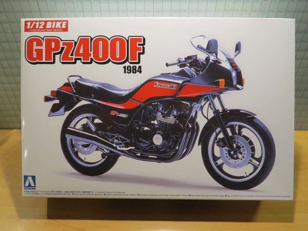Picture of Bouwdoos Kawasaki GPZ400F 1:12 Aoshima