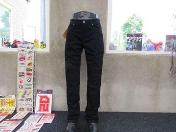 Afbeelding van GC Hornet kevlar jeans donker zwart